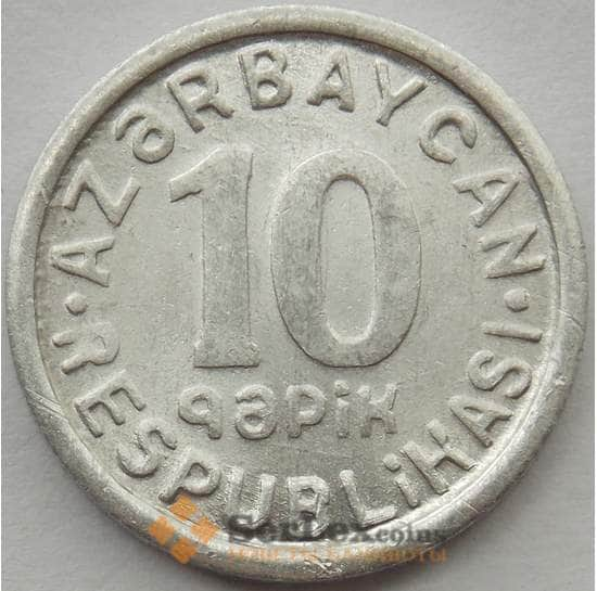 Азербайджан 10 гяпиков 1992 КМ2 UNC  арт. 15693