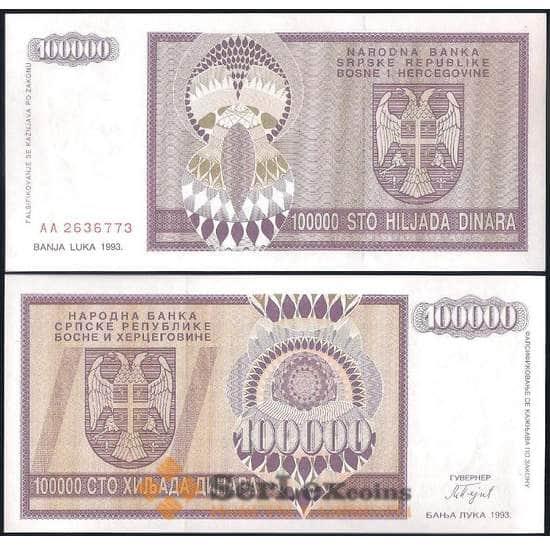 Босния и Герцеговина Сербия 100000 динар 1993 Р141 UNC  арт. 29152