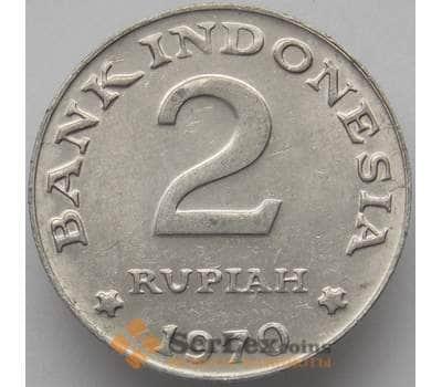 Индонезия 2 рупии 1970 КМ21 aUNC (J05.19) арт. 17357