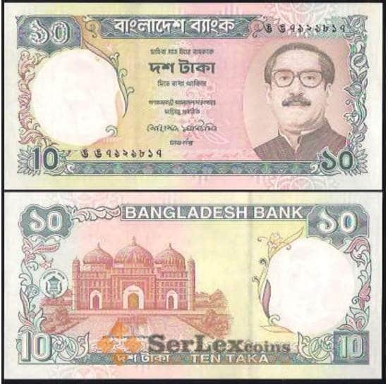 Бангладеш 10 Така 1997 UNC №33 арт. В00873