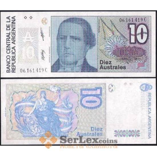 Аргентина 10 Аустрал 1985 Р325 UNC арт. В00883