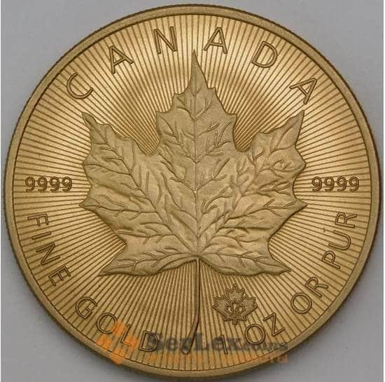 Канада 50 долларов 2015 Кленовый лист Копия арт. 28819