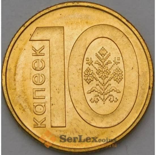 Беларусь 10 копеек 2009 КМ564 UNC арт. 22214