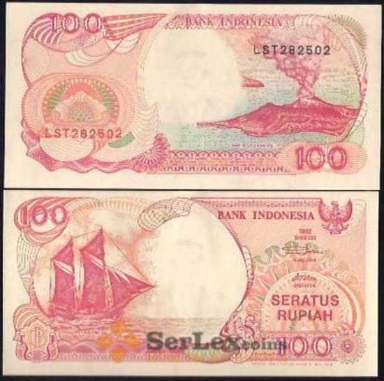 Индонезия 100 Рупий 1992-2001 Р127 UNC арт. В00912