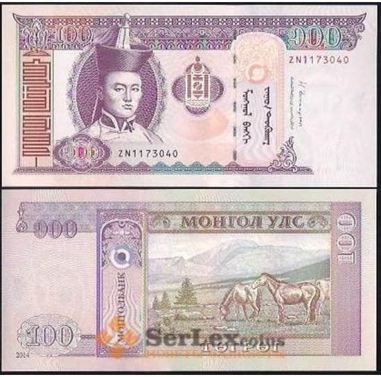 Монголия 100 Тугриков 2000-2014 Р65 UNC арт. В00917