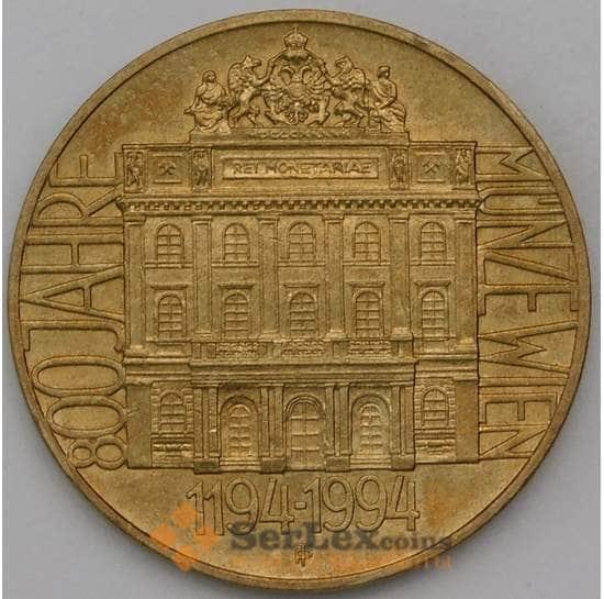 Австрия 20 шиллингов 1994 КМ3016 Монетный Двор арт. 28442
