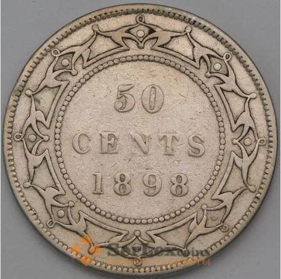 Ньюфаундленд 50 центов 1898 КМ6 VF арт. 28904