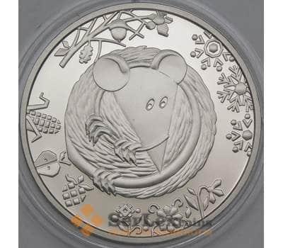 Украина 5 гривен 2020 Год Крысы BU арт. 21748
