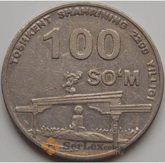 Узбекистан 100 сум 2009 2200 лет г. Ташкент Арка VF арт. 7714