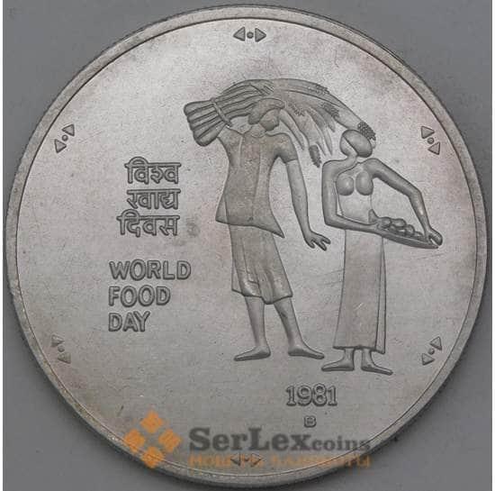 Индия 100 рупий 1981 ФАО Копия  арт. 26710