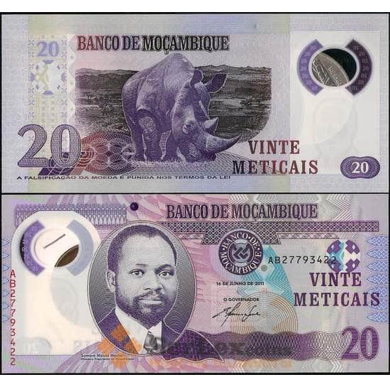 Мозамбик 20 метикал 2011 Р149а UNC арт. 22507