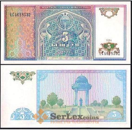 Узбекистан 5 Сум 1994 Р75 UNC арт. В00979