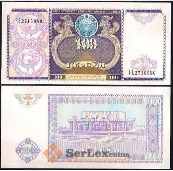 Узбекистан 100 Сум 1994 Р79 UNC арт. В00980