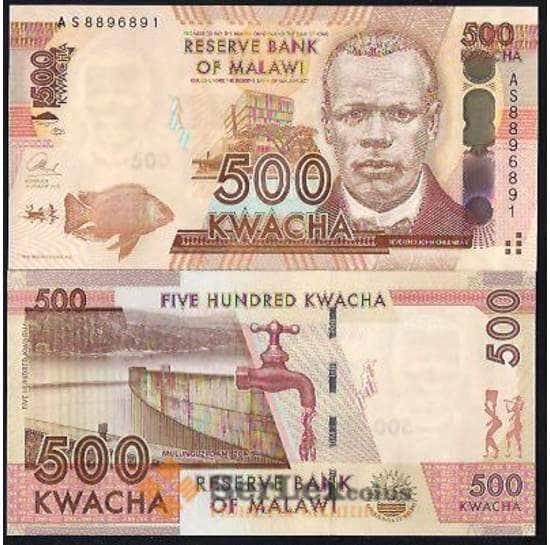 Малави 500 Квача 2014 Р61 UNC  арт. В00997