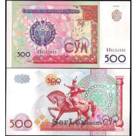 Узбекистан 500 сум 1999 Р81 UNC арт. В01014