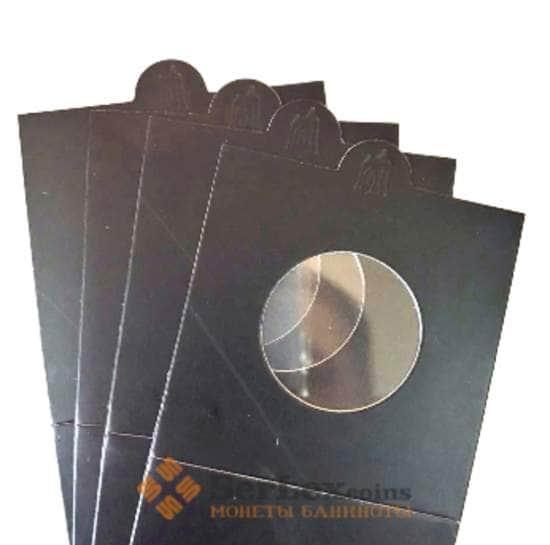 Холдеры для монет черные самоклеющиеся -  23 мм арт. А00242