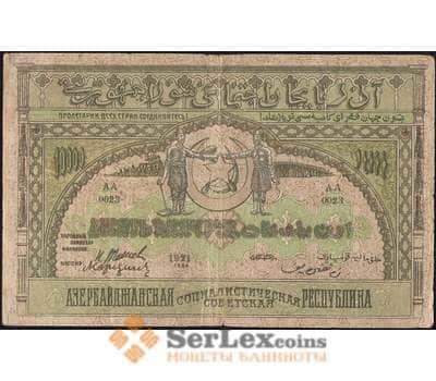 Азербайджан 10000 рублей 1921 PS714 VF  арт. 13421