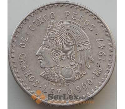 Мексика 5 песо 1947 КМ465 AU Индеец Серебро арт. 14642