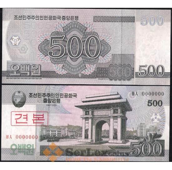 Северная Корея 500 Вон 2008 Р55 UNC образец арт. 8017