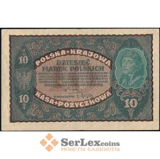Польша 10 марок 1919 Р25 XF арт. 26075