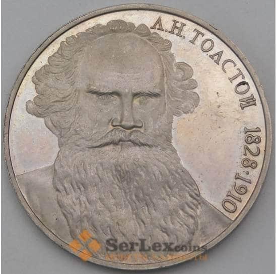 СССР 1 рубль 1988 Толстой Proof  арт. 29539