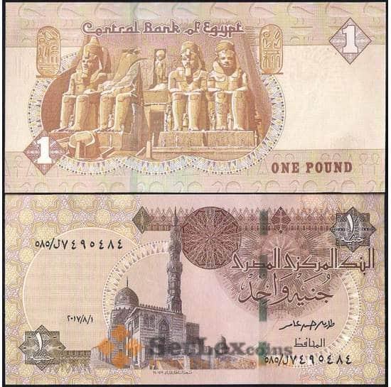 Египет 1 Фунт 2018 Р71 UNC арт. 22492