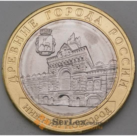 Россия 10 рублей 2021 UNC Нижний Новгород арт. 29400