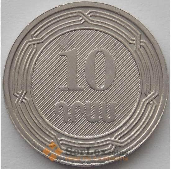 Армения 10 драм 2004 КМ112 UNC  арт. 17608