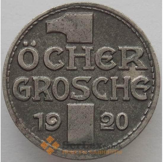 Германия Нотгельд 1 грош 1920 Ахен (J05.19) арт. 16555
