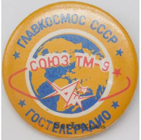 Значек Главкосмос СССР Госттелерадио ТМ-9 булавка арт. 23818