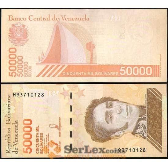 Венесуэла 50000 боливар 2019 UNC арт. 28676