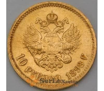 Россия 10 рублей 1898 АГ золото арт. 29953