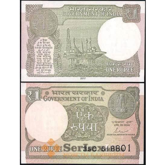 Индия 1 рупия 2017 UNC NEW арт. 12105