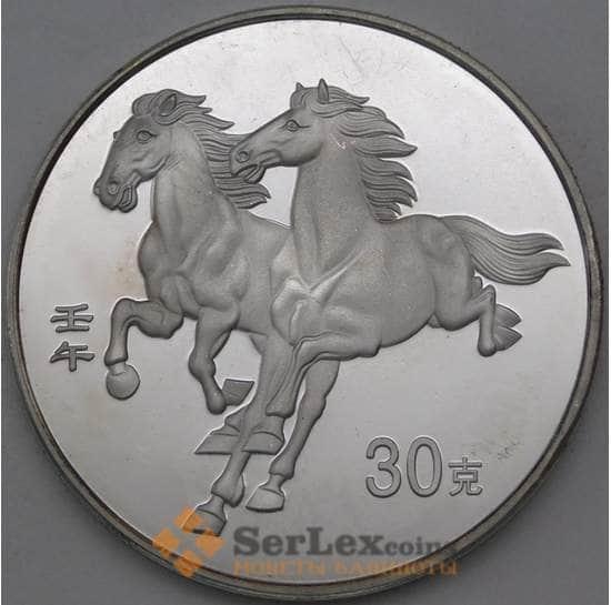 Китай 30 юань 2002 Лошадь Копия Prooflike арт. 28029