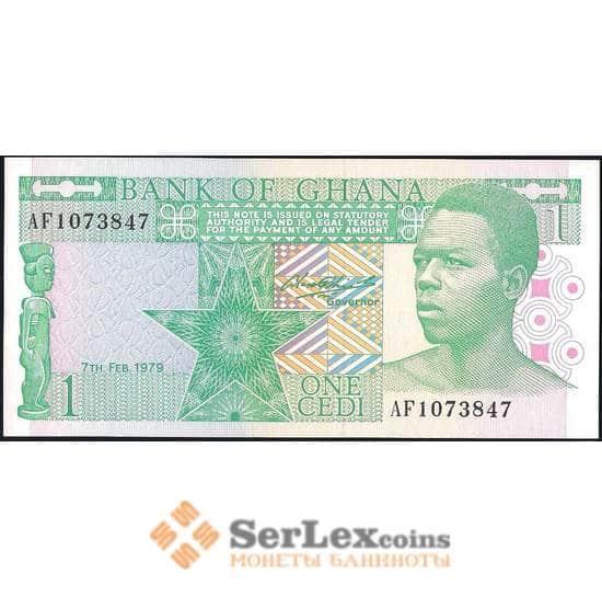 Гана 1 седи 1979 Р17 UNC арт. 23163