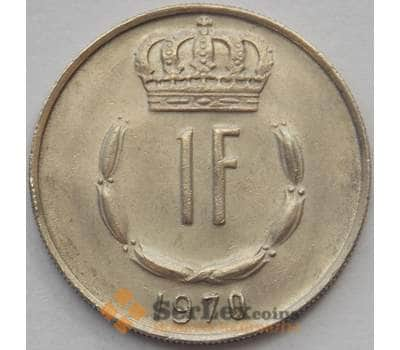 Люксембург 1 франк 1970 КМ55 aUNC (J05.19) арт. 16182