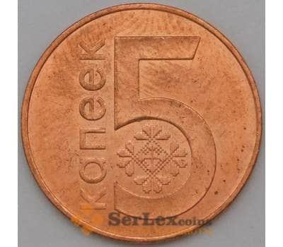 Беларусь 5 копеек 2009 КМ563 UNC арт. 22217