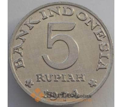 Индонезия 5 рупий 1974 КМ37 aUNC (J05.19) арт. 17358