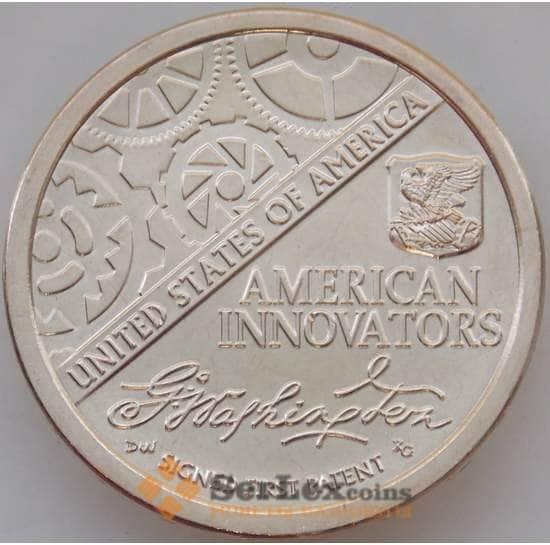 США 1 доллар 2018 UNC Американские инновации Двор D арт. 13350