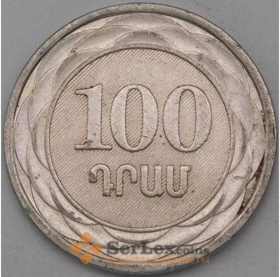 Армения 100 драмов 2003 КМ95  арт. 29030