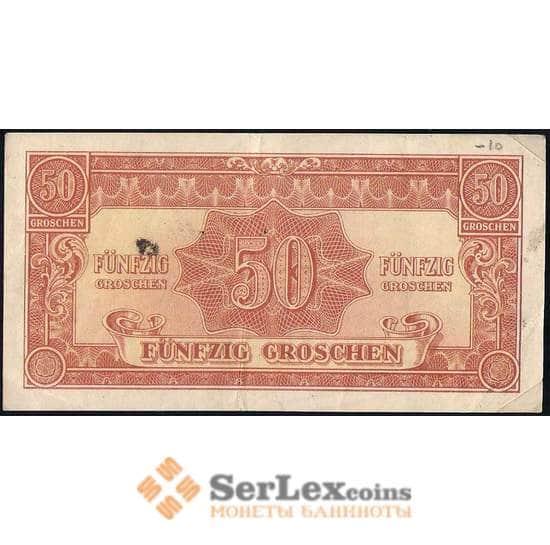 Австрия 50 грошен 1944 Р102b VF арт. 26089