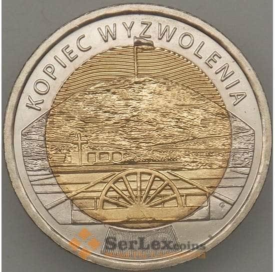 Польша 5 злотых 2019 UNC Курган Освобождения арт. 18940