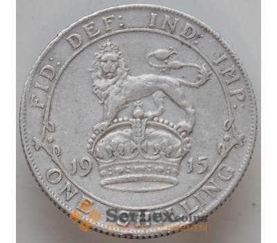 Великобритания 1 шиллинг 1915 КМ816 VF арт. 12973