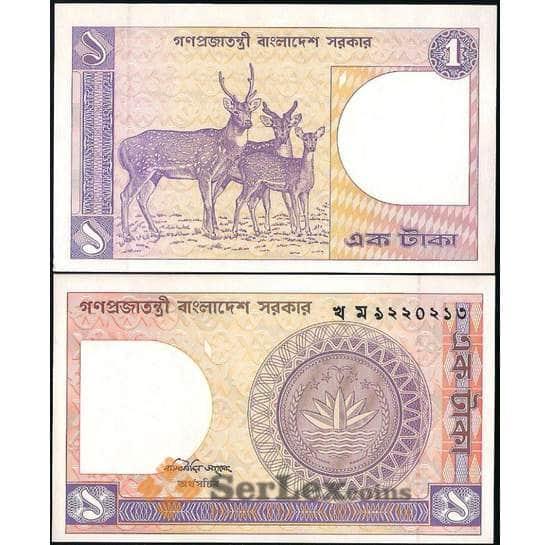 Бангладеш 1 така 1982-1993 Р6b UNC арт. 21774
