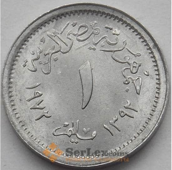 Египет 1 миллим 1972 КМА423 UNC  арт. 16486