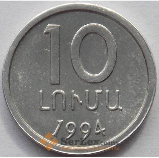 Армения 10 лум 1994 КМ51 UNC арт. 15243