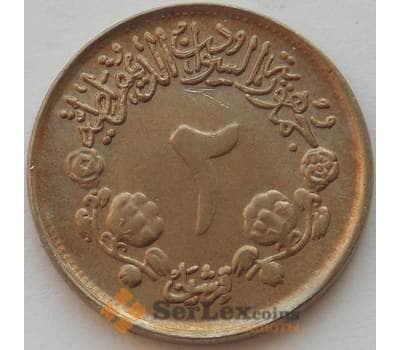 Судан 2 гирша 1976 КМ63 UNC ФАО (J05.19) арт. 16622