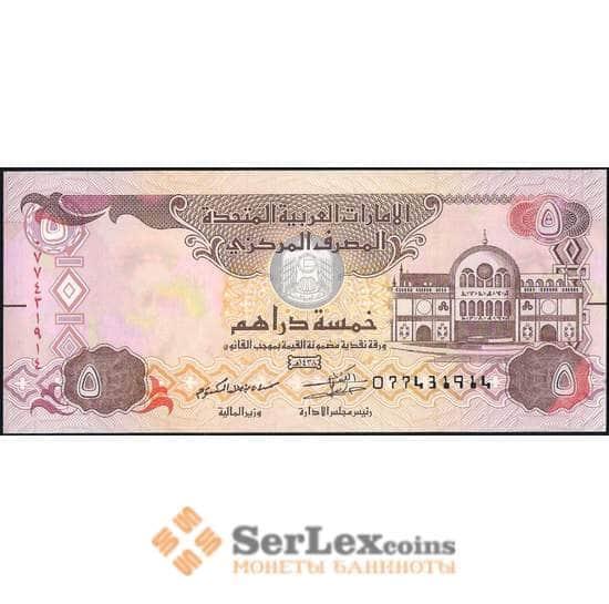 ОАЭ 5 Дирхам 2017 Р26 UNC  арт. 21772