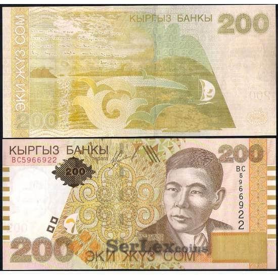 Киргизия 200 сом 2004 Р22 UNC арт. 28928