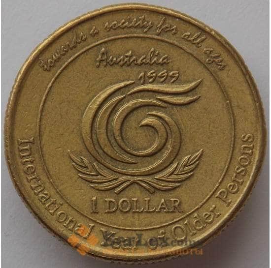 Австралия 1 доллар 1999 КМ405 VF Год пожилых людей (J05.19) арт. 17127